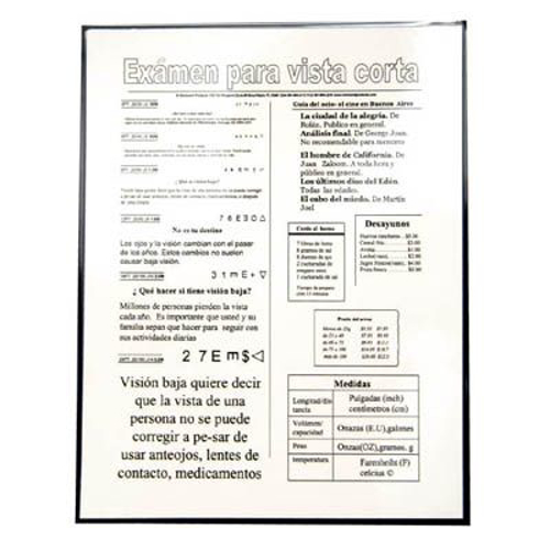 Picture of Spanish Near Point Card 8 1/2 Inches X 10 1/2 Inches